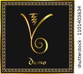 karuna reiki. energy healing.... | Shutterstock .eps vector #1101403634