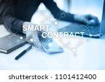 smart contract  blockchain in... | Shutterstock . vector #1101412400