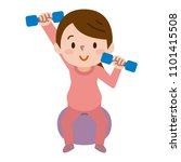 physical exercises for a... | Shutterstock .eps vector #1101415508