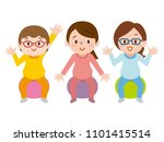 young mom doing exercises on a... | Shutterstock .eps vector #1101415514