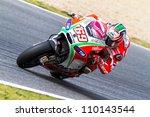 Постер, плакат: MotoGP motorcyclist Nicky Hayden