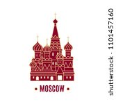 st. basil's cathedral vector... | Shutterstock .eps vector #1101457160