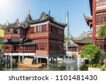 the yu yuan district  the old... | Shutterstock . vector #1101481430