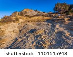 lower view up on stony slope... | Shutterstock . vector #1101515948