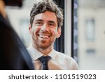 close up  over the shoulder... | Shutterstock . vector #1101519023