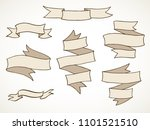vintage hand drawn ribbon... | Shutterstock . vector #1101521510