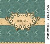 elegant vintage card | Shutterstock .eps vector #110153939