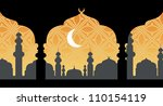 creative religious background | Shutterstock .eps vector #110154119