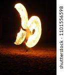 Small photo of Fire baton show