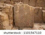 Massive Limestone Blocks...
