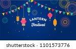 sky lantern festival  chinese ... | Shutterstock .eps vector #1101573776