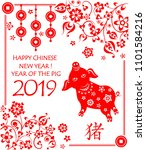 greeting card for 2019 chinese... | Shutterstock . vector #1101584216