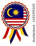 malaysia award ribbon vector in ... | Shutterstock .eps vector #1101595103