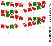 oman bunting flags with... | Shutterstock .eps vector #1101601940