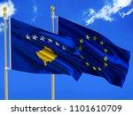 kosovo flag eu flag silk waving ... | Shutterstock . vector #1101610709