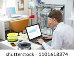 thorough preparation. charming... | Shutterstock . vector #1101618374