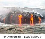 Close Up Of Kilauea Volcano ...