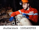 workers of the mining industry  ... | Shutterstock . vector #1101632933