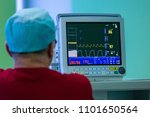 Stock photo monitor of vital signs in the operating room 1101650564