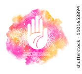 happy guru purnima greeting... | Shutterstock .eps vector #1101653894
