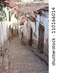 This image shows the streets/pathways of Cusco, Peru - stock photo