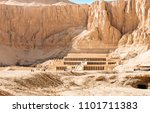 the funerary temple of... | Shutterstock . vector #1101711383