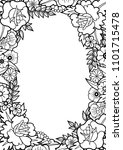 graphic floral card. vector... | Shutterstock .eps vector #1101715478
