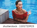 summer close up portrait of... | Shutterstock . vector #1101723923