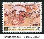 greece   circa 1992  stamp... | Shutterstock . vector #110172860
