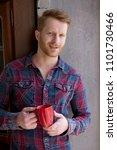good looking man with golden... | Shutterstock . vector #1101730466