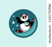 vector illustration of a panda... | Shutterstock .eps vector #1101732986