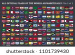 vector collection of all flags... | Shutterstock .eps vector #1101739430