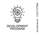 development program line icon.... | Shutterstock .eps vector #1101747086