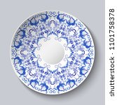 decorative plate with a blue... | Shutterstock .eps vector #1101758378