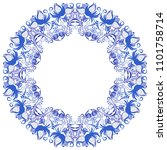 blue circular ornament with... | Shutterstock .eps vector #1101758714