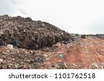 Small photo of World Environment Day Garbage plastics from industrial and urban areas. Degraded by natural methods. Difficult and expensive budget to eliminate the pollution is huge quantities are put together.