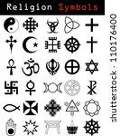 religion symbols | Shutterstock . vector #110176400