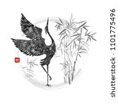 stylized dancing crane in...   Shutterstock .eps vector #1101775496