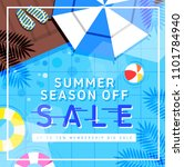 summer concept shopping event... | Shutterstock .eps vector #1101784940
