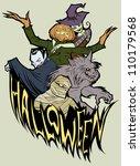 halloween   Shutterstock .eps vector #110179568