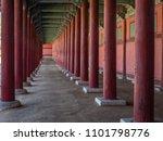 traditional korean architecture ... | Shutterstock . vector #1101798776