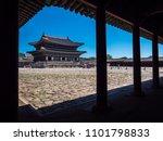 traditional korean architecture ... | Shutterstock . vector #1101798833