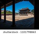 traditional korean architecture ... | Shutterstock . vector #1101798863