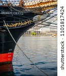 Small photo of Sydney, Australia - May 22, 2017: Ornate bow design of the restored Tall Ship James Craig (1874), Sydney Heritage Fleet. At the Australian National Maritime Museum, Darling Harbor.
