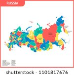 the detailed map of the russia... | Shutterstock . vector #1101817676