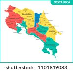 the detailed map of costa rica... | Shutterstock . vector #1101819083