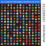 all flags of the world in... | Shutterstock . vector #1101822713