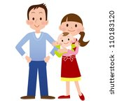 cartoon of young family with... | Shutterstock . vector #110183120