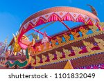 the art of parade thailand... | Shutterstock . vector #1101832049