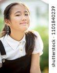 close up head shot asian... | Shutterstock . vector #1101840239